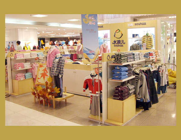 儿童服饰专卖店