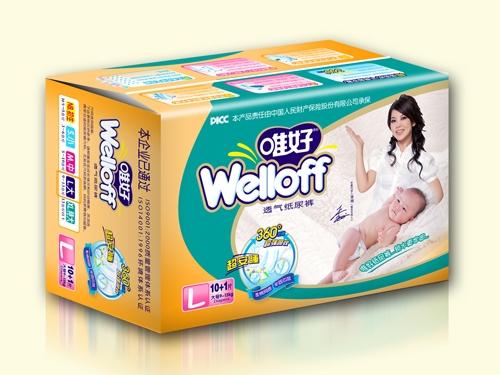 唯好婴儿纸尿裤 期待与您合作