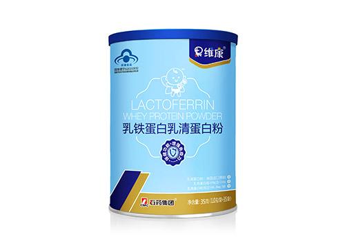 果维康乳铁蛋白乳清蛋白粉