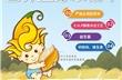 台湾田中小农辅食品牌将携四大系列产品亮相CBME上海孕婴童展