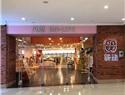 FEO品牌在广州贝恩门店进行产品销售培训