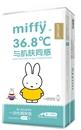 SOLOVE 米菲一次性婴儿隔尿垫60*60CM