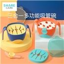 工厂定制吸管辅食碗套装宝宝吸盘餐盘防摔餐碗儿童吃饭喝汤餐具