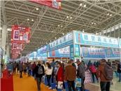 第九届中国(临沂)国际玩具产业及婴童用品博览会