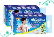 火星娃婴儿透气纸尿裤(中包)