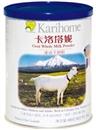 卡洛塔尼速溶配方羊奶粉