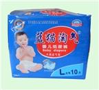 蓝猫淘气婴儿纸尿裤