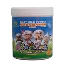 皇家日月 喜羊羊羊奶粉二段