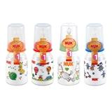 NUK 高强度PC彩色奶瓶