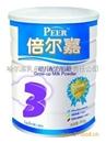 倍尔嘉POW活力组合幼儿配方奶粉