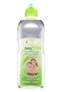 嗳呵婴儿奶瓶果蔬清洗剂