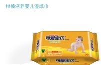 可爱宝贝柑橘滋养婴儿湿纸巾