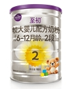 a2至初较大婴儿配方奶粉