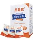 纽曼思钙镁锌铁等18种儿童营养包