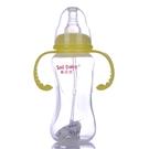 标口径240ML三角带柄自动吸PP奶瓶