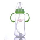 标口径300ML葫芦带柄自动吸PP奶瓶