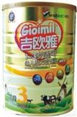 1-3岁幼儿配方奶粉