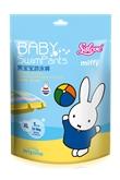 SOLOVE ANYONE系列米菲婴儿游泳裤男宝宝款XL