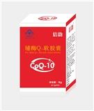 辅酶Q-10软胶囊