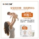 SANZ三正 金唯儿产妇配方营养粉(产妇专用)