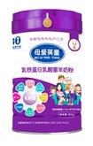 乳铁蛋白乳酸菌羊奶粉