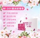 美卡熊M-16V短双歧杆菌复合菌株口溶膜(M-16V益生菌口溶膜)