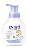 婴倍爱舒润洗发沐浴乳