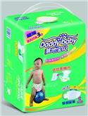爹地宝贝60超薄尿裤系列
