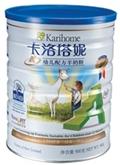 卡洛塔尼幼儿配方羊奶粉