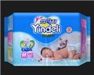 婴得利纸尿裤26片(大号)