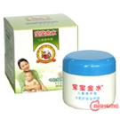 宝宝金水儿童牛奶护肤滋养霜