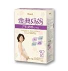 金典名作产妇奶粉