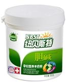 纽贝斯特孕妇营养羊奶粉