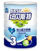 纽贝斯特幼儿配方奶粉