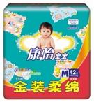 康怡宝宝 金装柔棉M42
