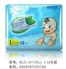 倍尔舒绿茶祛味纸尿裤 L12