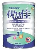 金星优益佳幼儿配方奶粉