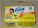 隆力奇蛇胆柠檬香皂