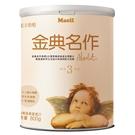 金典名作3  婴幼儿配方奶粉