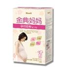 金典名作孕妇奶粉