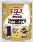 和氏1段金装婴儿配方奶粉