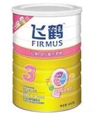 飞悦3段幼儿配方奶粉