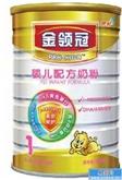 伊利 金领冠婴儿配方奶粉1段