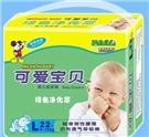 KBB中高档系列超薄柔棉可爱宝贝婴儿纸尿裤