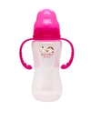 自动吸带手柄PP奶瓶