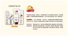 护效孕产期肌肤专用