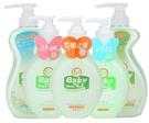 安贝儿宝宝洗发沐浴系列