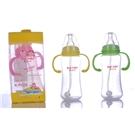 10安葫芦带手柄自动吸PP奶瓶