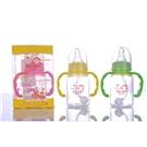 4安直身自动吸PP奶瓶