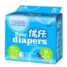 优仔纸尿裤 婴儿纸尿裤 M(中码)